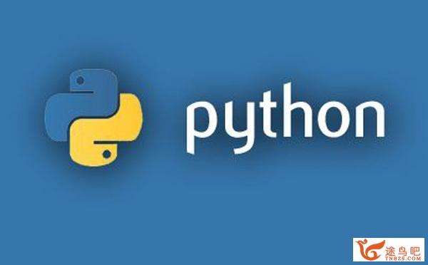 Python开发工程师_Python从入门到精通视频