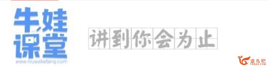 123年级学堂小学奥数精品课程百度云下载-第七天学堂